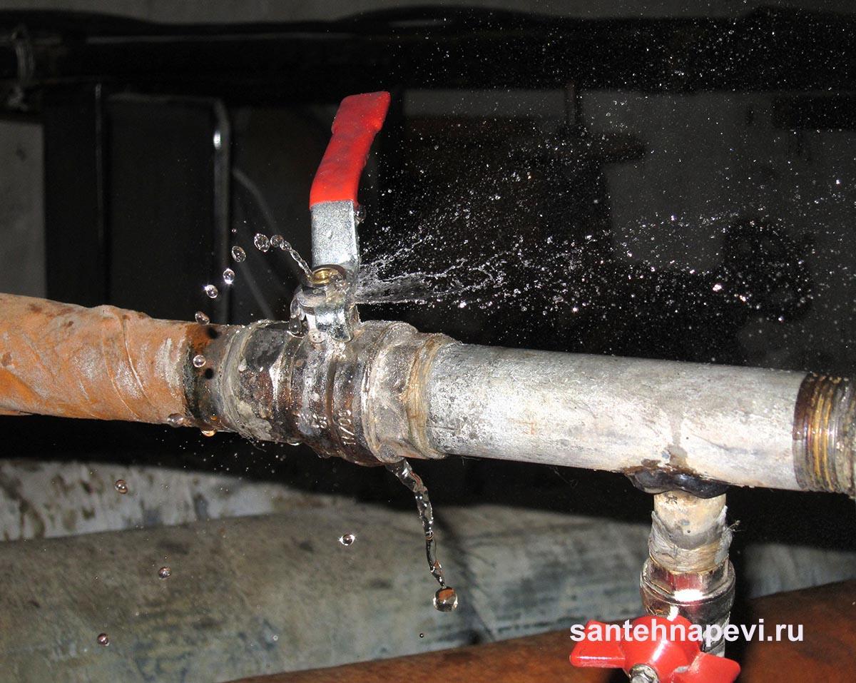 устранить подтекание воды запорного вентиля батареи отопления